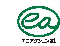 エコアクション21ロゴ